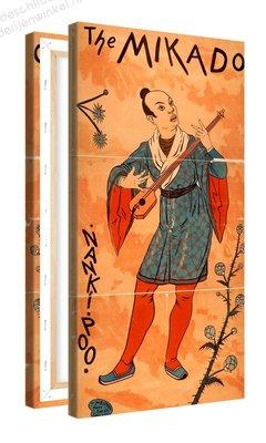 Schilderij The Mikado Nanki Poo (50x100cm)