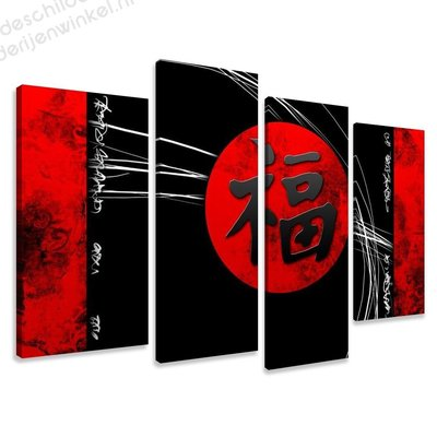 Schilderij Oriental Samurai XL 4-delig (130x80cm)